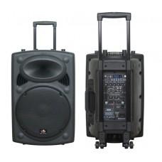 Активная акустическая система Hl Audio USK12A BT USB