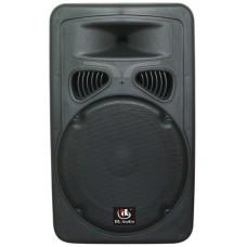 Активная акустическая система Hl Audio J15A USB