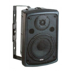 Активная акустическая система Soundking SKFP206A