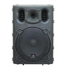 Пассивная акустическая система Hl Audio B10