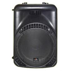 Пассивная акустическая система Hl Audio MACK12