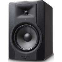 Студийные мониторы M-Audio BX8D3