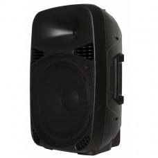 Активная акустическая система Clarity MAX12MH-S